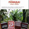Тея Онлайн обзор Новинки литературы.png