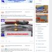 ЦДБ Виртуальная озвученная выставка «День неизвестного солдата».png