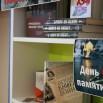ЦДБ День памяти к Международному Дню памяти жертв Холокоста и полному освобождению Ленинграда от блокады.JPG